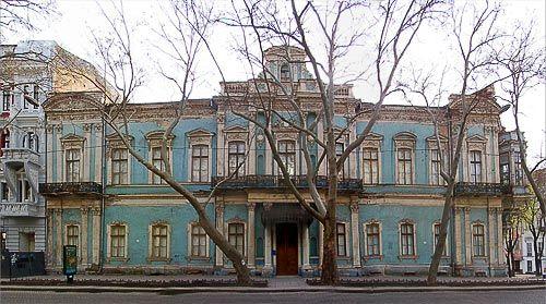 Киевский музей западного и восточного искусства имени Богдана и Варвары Ханенко