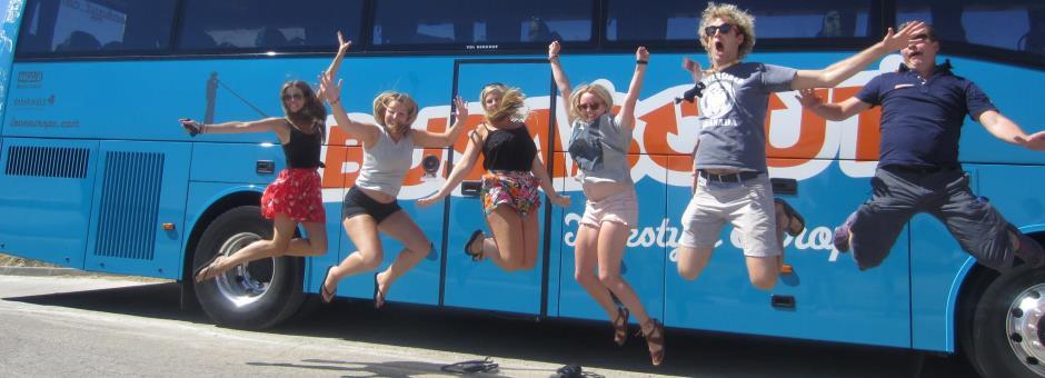 автобусные эконом туры
