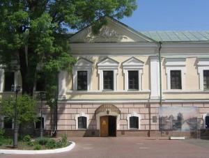 Музей Ивана Гончара