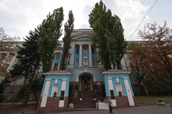 Национальный научно-природоведческий музей